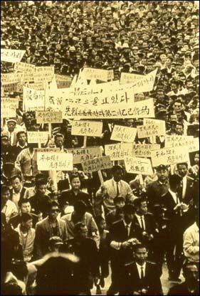 6.3사태 당시 거리로 나와 한일협정 조인 반대를 외치는 시민과 대학생들. 6.3사태 당시 거리로 나와 한일협정 조인 반대를 외치는 시민과 대학생들.